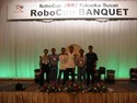 Robocup 2002 - fukuoka - Japan